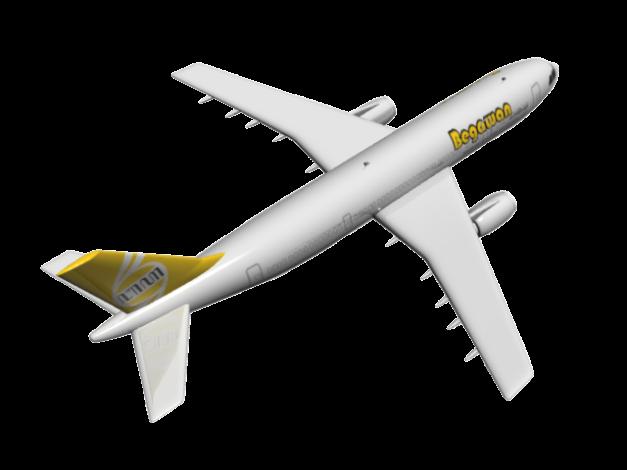 Pesawat /Begawan Airlines'